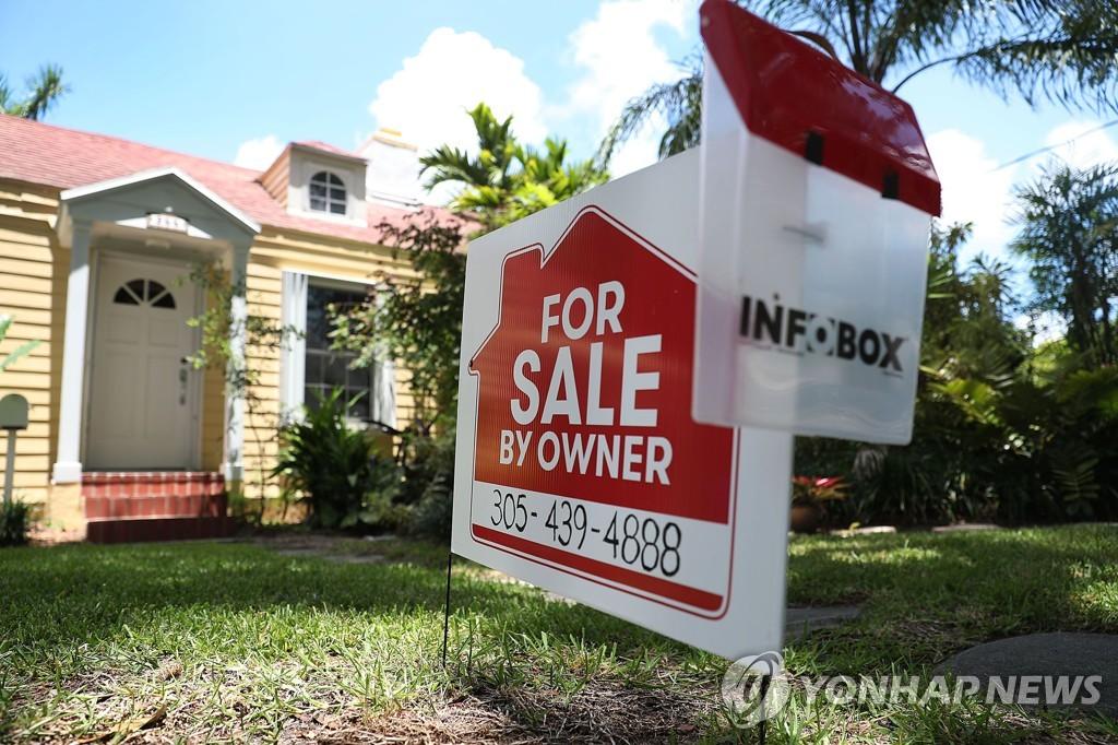 밀레니얼 세대 보유 미 부동산 자산 가치 고작 4%