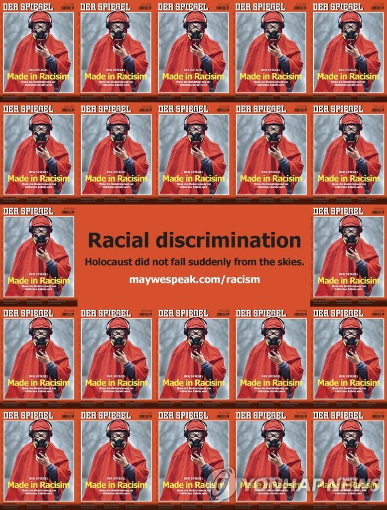 지하철에서, 모텔에서…코로나19보다 먼저 퍼진 인종차별