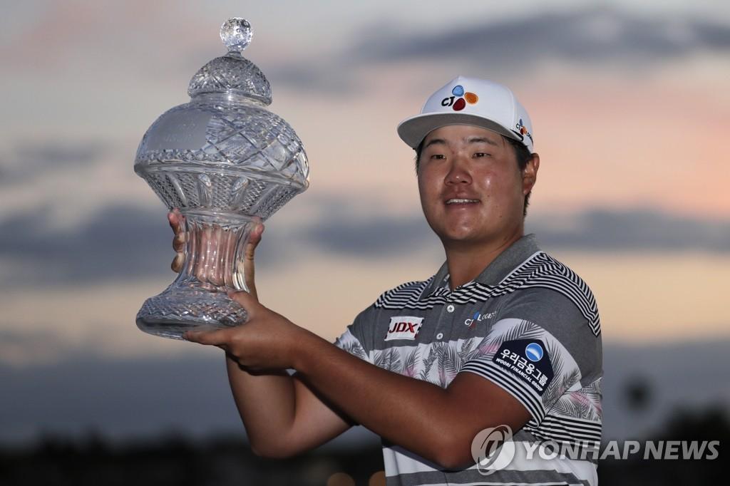 """'PGA 첫 우승' 임성재 """"코로나19로 고생하는 국민에 위로되길"""""""