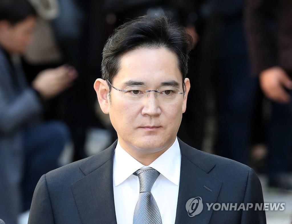 """삼성 이재용 '시세조종·배임' 기소…검찰 """"중대 범죄"""""""