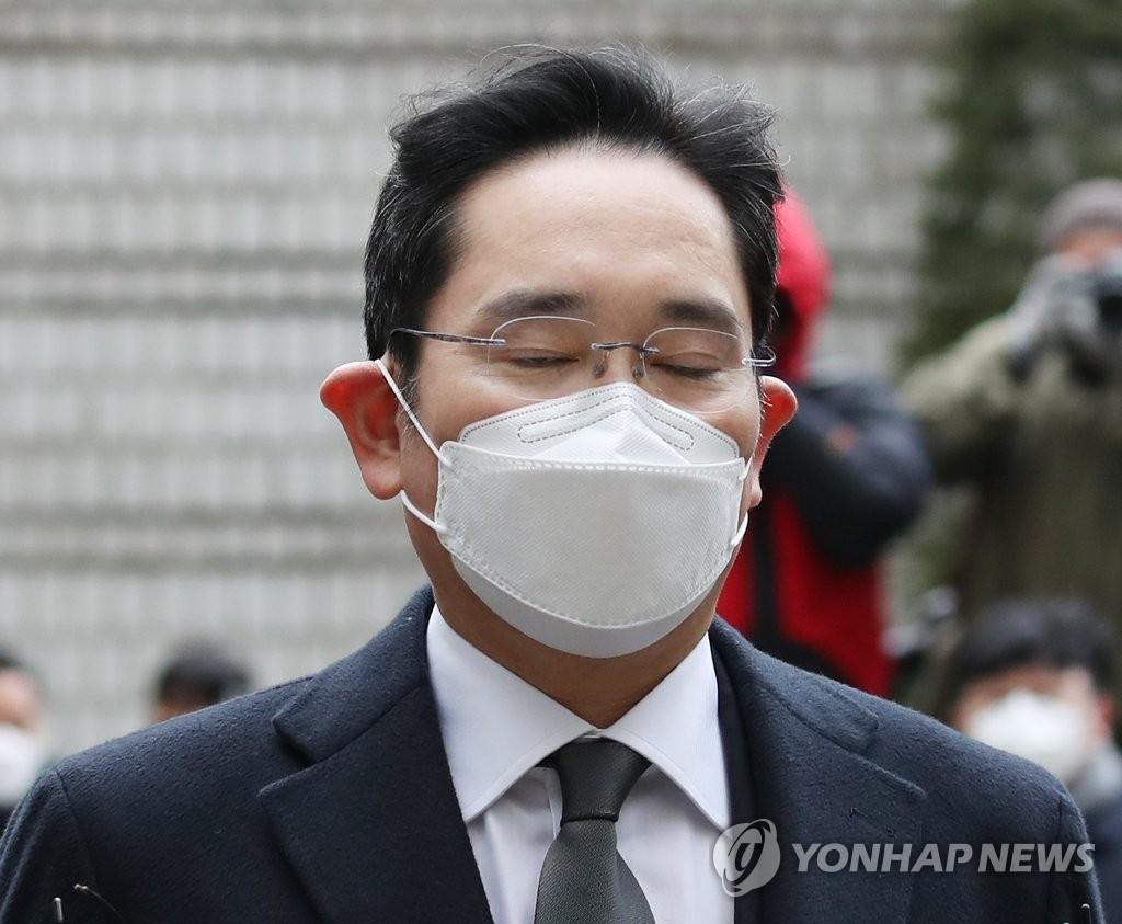 이재용, 국정농단 파기환송심서 징역 2년6개월…법정구속